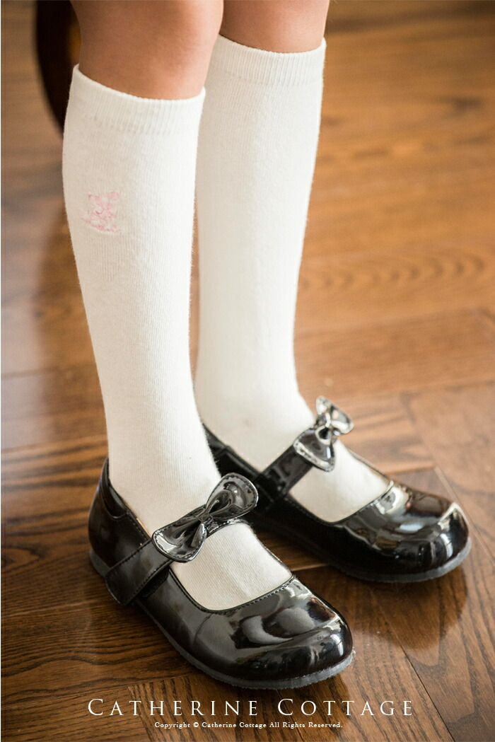Black And White Alice Shoes
