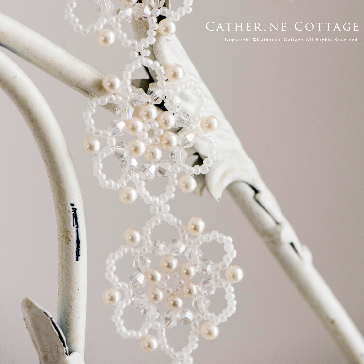 Crocheting Accessories : Catherine Cottage Rakuten Global Market: To the 3-WAY bead crochet ...