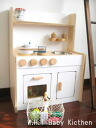 Wooden house kitchen baby kitchen white