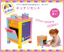 Cognitive education toy BoiKido (bellboy Kido) kitchen set 10P30Nov13 born in France