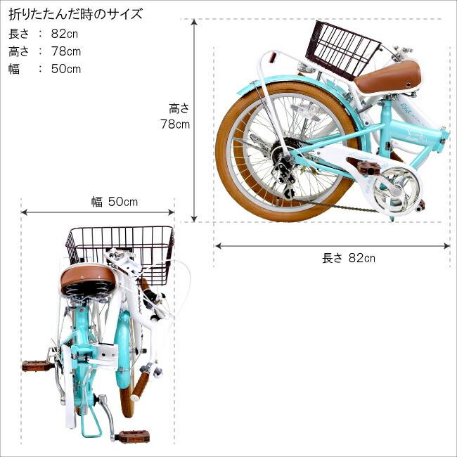 fold-size-1.jpg