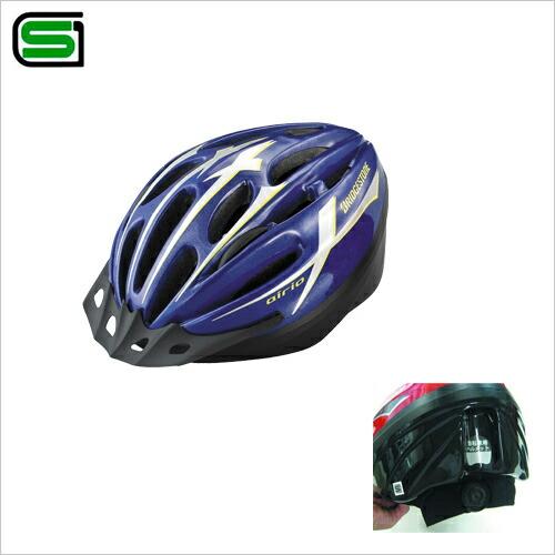 自転車の 子供 自転車 ヘルメット サイズ : ... ヘルメット 自転車 大人 子供