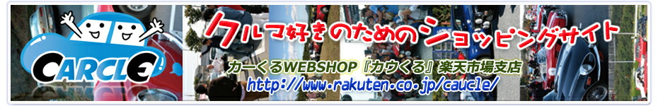 オペル オペル ベクトラワゴン 3.2 : item.rakuten.co.jp