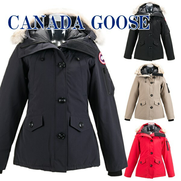 Canada Goose down online 2016 - Rakuten Ichiba Shop WORLD GIFT cavatina | Rakuten Global Market ...