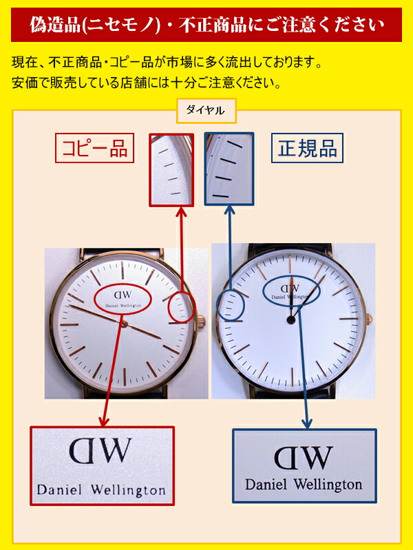 ダニエルウェリントン Daniel Wellington 時計 レディース 腕時計 36mm Classic クラシック Rose gold ローズゴールド シェフィールド 石原さとみ