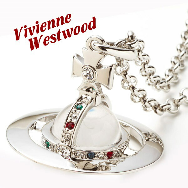 ���������������ȥ��å� Vivienne Westwood �ͥå��쥹 ��� ��ǥ����� ���⡼�륪���֥ڥ����� ����С� SMALL ORB PENDANT SILVER