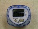 Item 10 with 1 per 674 Yen mini pedometer LH0015A.