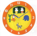(Cash on delivery will be charged shipping ) clock Miffy-miffy 4MH748MN14 simple / living / gadgets / bedroom.