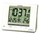 Citizen alarm clock パルデジット 8RZ087-003 simple / living / gadgets / bedroom