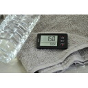 Only mobile phones DRETEC DRI tech big screens pedometer, counts !.3D acceleration sensor