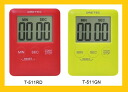 DRETEC (ドリテック) digital timer 'ポケッティ' t-511 RD T-511GN / timer / kitchen timer / kitchen / / countdown / featured / gift / convenience goods