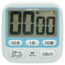 Big screen timer T-140 / timer / kitchen timer / kitchen / miscellaneous goods / countdown / recommended / present / convenience goods with DRETEC (doh re-technical center) clock