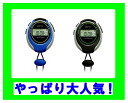 ●Collect on delivery possible doh re-technical center) stopwatch sports timer SW-109BK SW-109BL / timer / kitchen timer / kitchen / miscellaneous goods / countdown / recommended / present / convenience goods with 12 508 yen ● products per one