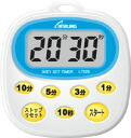 ! -In sends INTERLINKS ( Internet links ) LCD large screen Digital Kitchen timer 5 KeyType LT025W