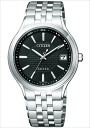 Cash on delivery is a separate shipping CITIZEN citizen EXCEED titanium model eco-drive radio watch AS7040-59E mens