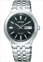 Cash on delivery is a separate shipping CITIZEN citizen EXCEED exceed eco-drive radio watch AT6000-52E mens