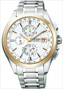 Cash on delivery is a separate shipping CITIZEN citizen EXCEED eco-drive radio clock world time AT8074-55 A men's