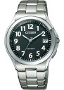 !!! CITIZEN watch ATTESA atessa Eco-Drive radio watch Perfex with ATD53-2846 men's