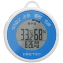 DRETEC heat stroke, influenza warning meter blue O-244BL