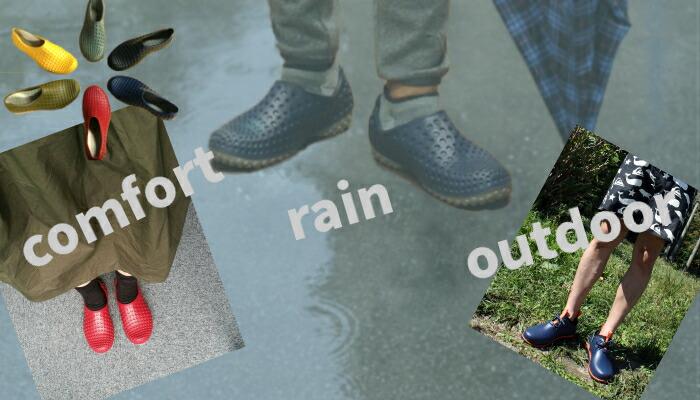 濡れない・浸みない・雨の日も安心