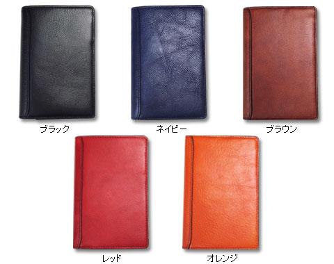 カラーバリエーション:ブラック、ネイビー、ブラウン、レッド、オレンジ