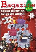 Bagazine plus ZAKKA SELECTION 2015 AUTUMN