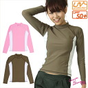 lady's UV long sleeves rush guard
