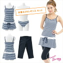 Swimsuit / horizontal stripe tunic panties, / Lady's /fs3gm with leggings