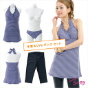 Swimsuit / 細 horizontal stripe A-line one piece panties, / Lady's /fs3gm with leggings