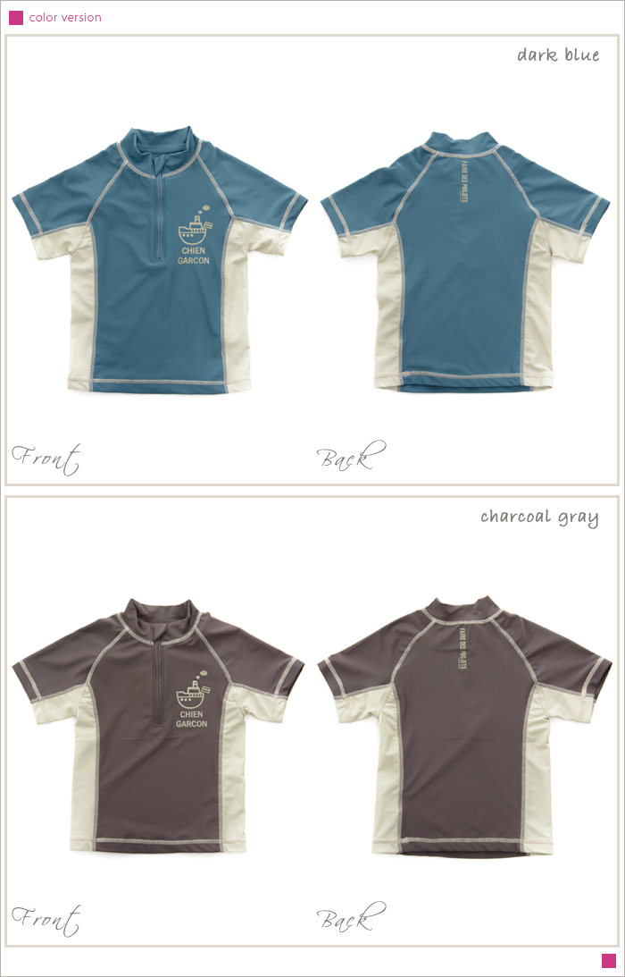 子供水着/ChienChien/UVラッシュガード半袖タイプ/男の子