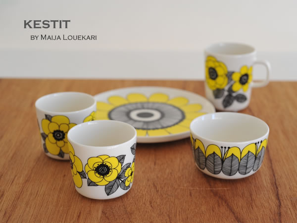 marimekko マリメッコKESTIT テーブルウェア食器