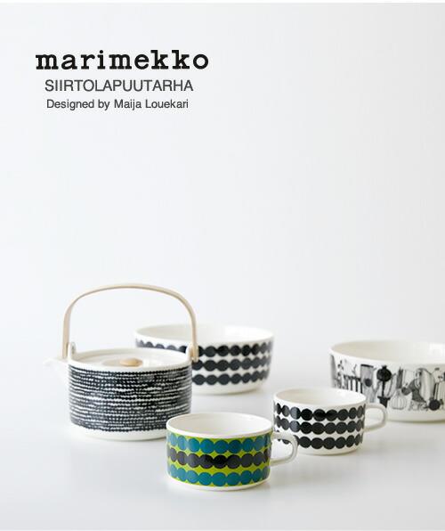 marimekko マリメッコ/SIIRTOLAPUUTARHA/シイルトラプータルハ