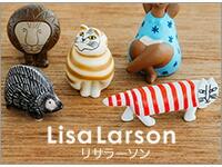 リサラーソン