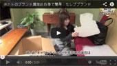 http://image.rakuten.co.jp/celeb-brand/cabinet/03692546/img68609600.jpg