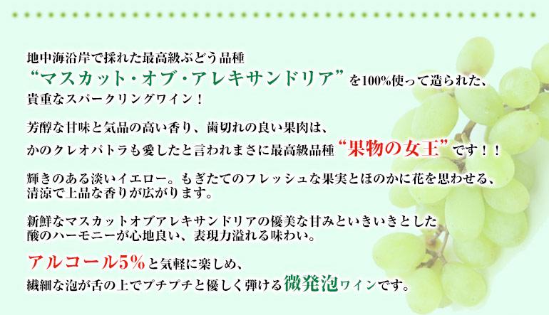 http://image.rakuten.co.jp/cellar/cabinet/00835557/amatista_03.jpg