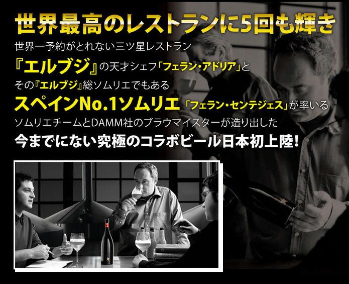 http://image.rakuten.co.jp/cellar/cabinet/beer/inedit_r2_10.jpg