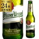 比尔森啤酒 urquell 330 毫升瓶 x 24 进口啤酒 [捷克共和国] [啤酒]