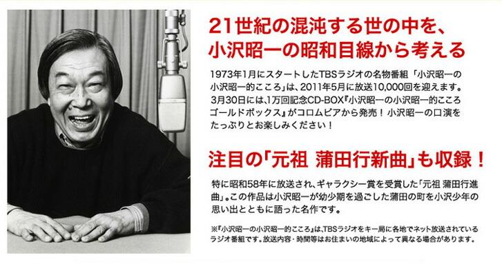 小沢昭一の画像 p1_13