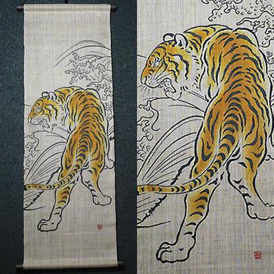 虎の画像 p1_22