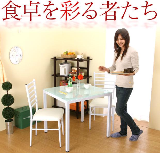 ダイニングテーブル ターフォル激安アウトレット家具の通販店