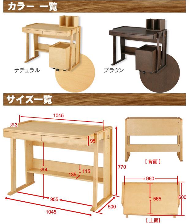 木制写字台桌子个人
