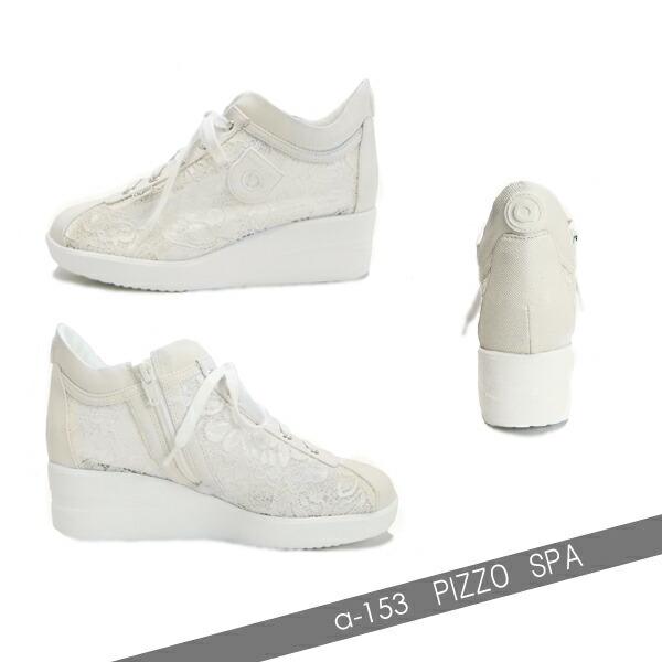 ルコライン 靴 アージレ RUCO LINE PIZZO SPAKO エレガントレース メッシュ リッチホワイト agile-153WH