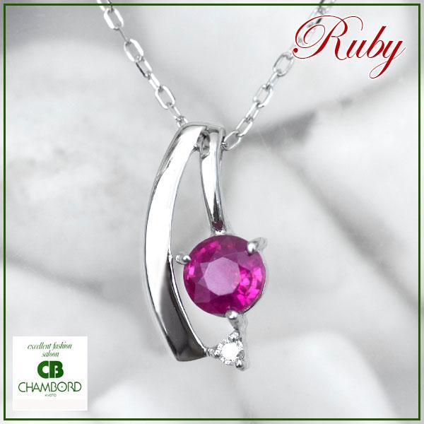 天然ルビー 一粒石 ダイヤモンド入り ペンダント ネックレス K10WG