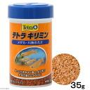 Tetra キリミン fish feed 35 g Kanto day flights