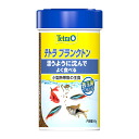 45 g of tetraplankton Kanto day convenience