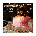 Christmas coffret ivory Christmas Kanto day convenience