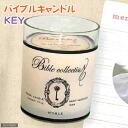 Bible candle key Kanto day convenience