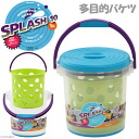 Inomata chemistry splashing 10 blue & green multipurpose bucket Kanto day convenience