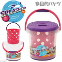 10 Inomata chemistry splashing purple & pink multi-purpose bucket Kanto day convenience