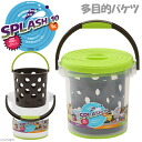 Inomata chemistry splashing 10 green & brown multi-purpose bucket Kanto day convenience